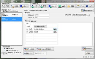 LR5061Set1.jpg