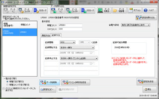 LR5061Set2.jpg